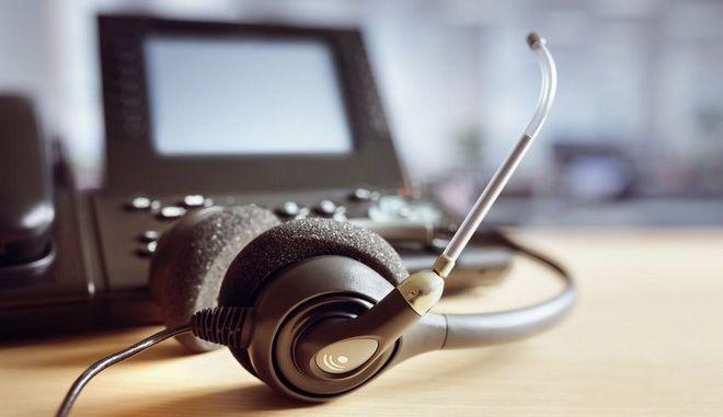Ακουστικά σε τηλεφωνικό κέντρο, Αρχείο