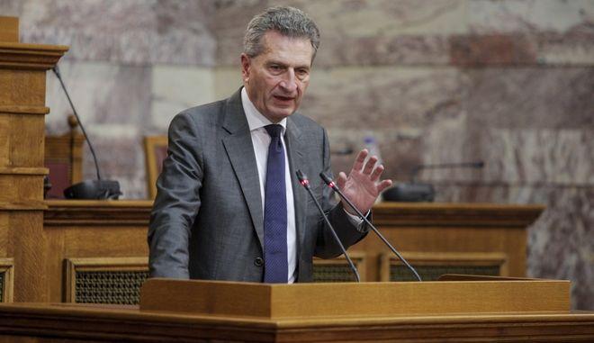 Ομιλία του Επιτρόπου της Ευρωπαϊκής Ένωσης, αρμόδιου για Θέματα Προϋπολογισμού και Ανθρωπίνων Πόρων, κ. Gunther Oettinger, με θέμα: «Έγγραφο προβληματισμού για το μέλλον των οικονομικών της Ε.Ε. ως μέρος της διαδικασίας της Λευκής Βίβλου», στην κοινή συνεδρίαση των επιτροπών Ευρωπαϊκών και οικονομικών υποθέσεων την Δευτέρα 17/7/2017.