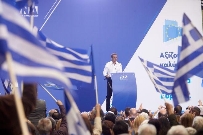 Ομιλία του Προέδρου της Νέας Δημοκρατίας στην Πάτρα