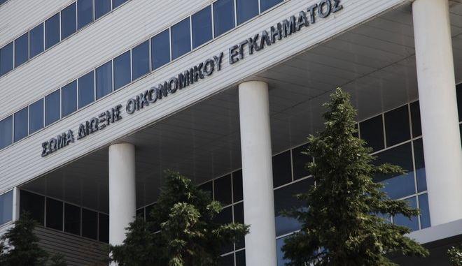 Συνέντευξη τύπου  από εκπροσώπους του ΣΔΟΕ, της Ελληνικής Αστυνομίας και του Λιμενικού Σώματος για την εξάρθρωση διεθνούς οργάνωσης παρασκευής και διακίνησης συνθετικών ναρκωτικών χαπιών Captagon, την Δευτέρα 6 Μαρτίου 2017.   (EUROKINISSI/ΓΙΑΝΝΗΣ ΠΑΝΑΓΟΠΟΥΛΟΣ)