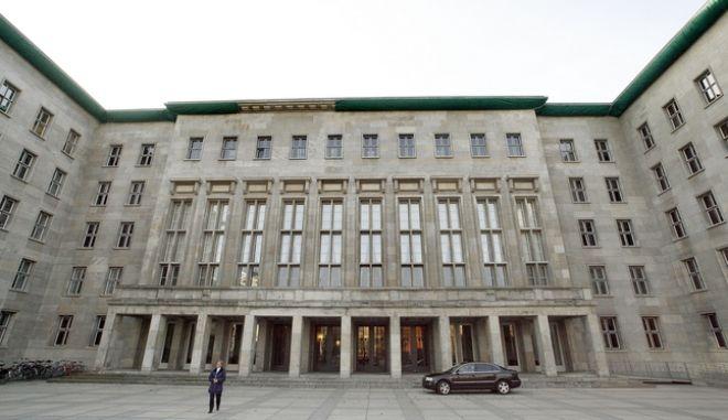 Το υπουργείο Οικονομικών της Ομοσπονδιακής Δημοκρατίας της Γερμανίας