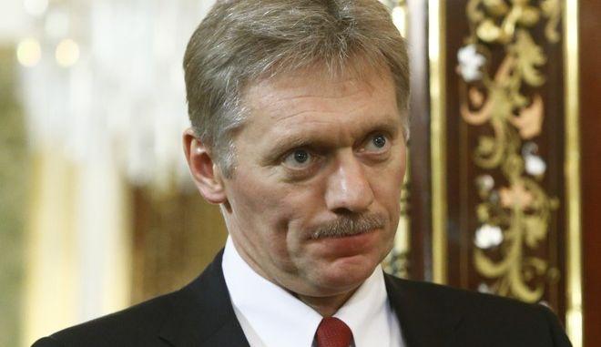 Ο εκπρόσωπος της ρωσικής προεδρίας Ντμίτρι Πεσκόφ