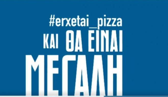 Η Dominos το #erxetai_pizza και η απόσυρση της διαφημιστικής καμπάνιας