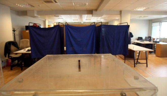 Συνεδρίαση της Κεντρικής Πολιτικής Επιτροπής του ΠΑΣΟΚ την Πέμπτη 14 Μαρτίου 2013.   (EUROKINISSI/ΤΑΤΙΑΝΑ ΜΠΟΛΑΡΗ)