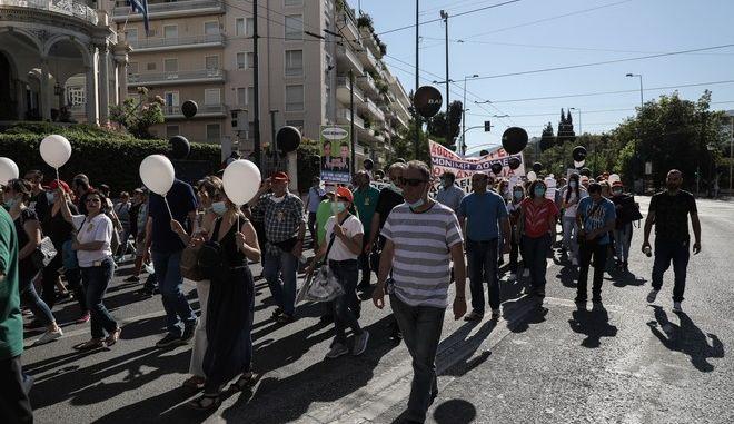 Πορεία διαμαρτυρίας