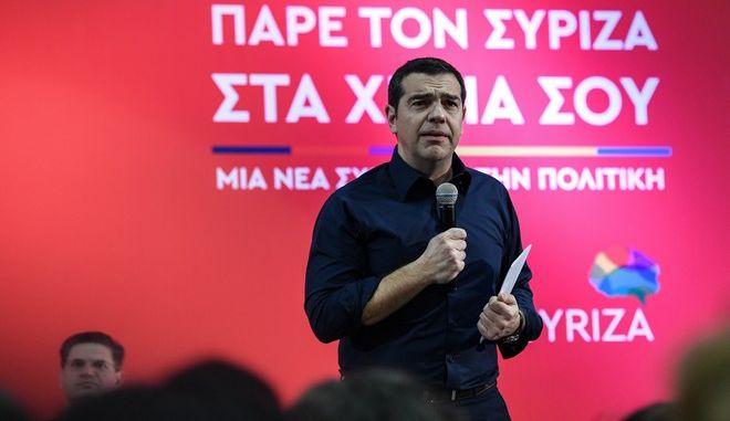 Ο πρόεδρος Αλέξης Τσίπρας