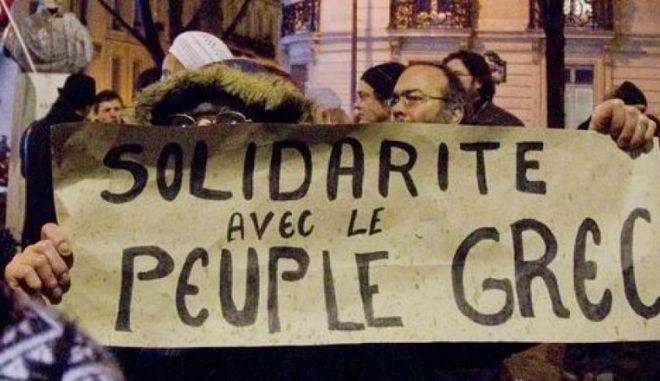 Βρυξέλλες: Πορεία αλληλεγγύης στον ελληνικό λαό την Κυριακή