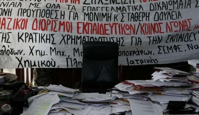Μητσοτάκης: Αυτή είναι η Ελλάδα του Τσίπρα