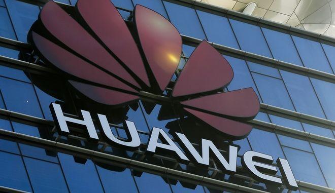 WSJ: Η Huawei θα προχωρήσει σε εκατοντάδες απολύσεις στις ΗΠΑ