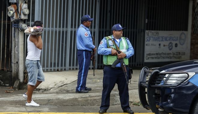 Νικαράγουα.