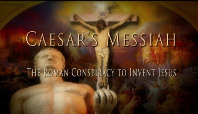 Ο Μεσσίας του Καίσαρα: Η Ρωμαϊκή Συνωμοσία για την εφεύρεση του Ιησού