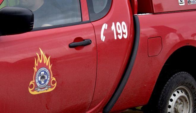 Πυροσβεστική (φωτογραφία αρχείου)