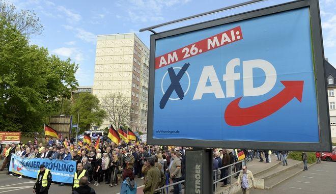 Υποστηρικτές του AfD