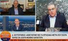Κουτσούμπας: Οι εργαζόμενοι δεν προστατεύονται με 800 ευρώ για 45 ημέρες