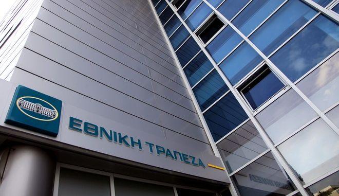 Για 6ο συνεχόμενο τρίμηνο μειώνει 'κόκκινα' ανοίγματα η Εθνική Τράπεζα