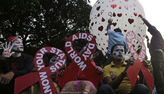 Εκδηλώσεις για την Παγκόσμια Μέρα κατά του AIDS