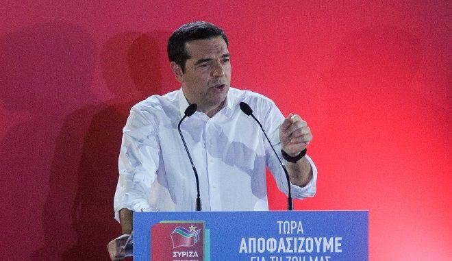 Παρουσίαση προγράμματος του ΣΥΡΙΖΑ - Προοδευτική Συμμαχία από τον Πρωθυπουργό και Πρόεδρο του ΣΥΡΙΖΑ, Αλέξη Τσίπρα την Δευτέρα 10 Ιουνίου 2019, στο Μέγαρο Μουσικής.