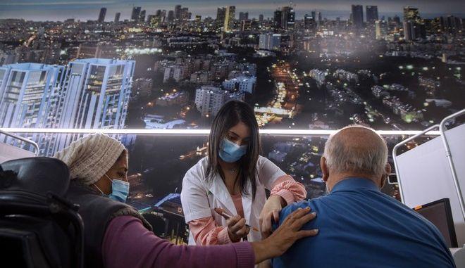 Εμβολιασμός κατά του κορονοϊού στο Ισραήλ