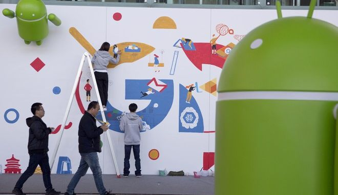 Στιγμιότυπο από την Google Developer Day (AP Photo/Ng Han Guan)