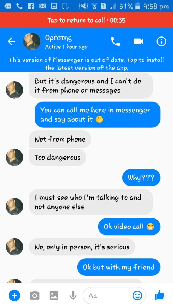 online dating δεύτερο μήνυμα καμία απάντηση