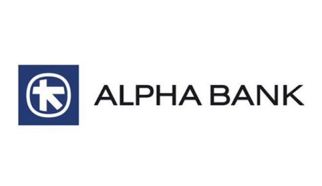 Alpha Bank Α.Ε.:Ενημέρωση για την επεξεργασία δεδομένων προσωπικού χαρακτήρα
