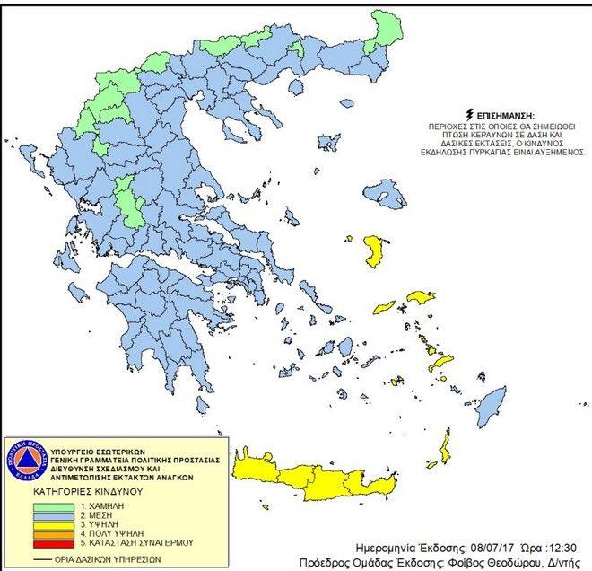 Σαράντα δύο δασικές πυρκαγιές σε όλη την Ελλάδα το τελευταίο 24ωρο