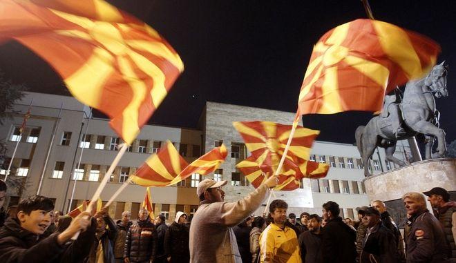 Πολίτες διαδηλώνουν στη Βόρεια Μακεδονία