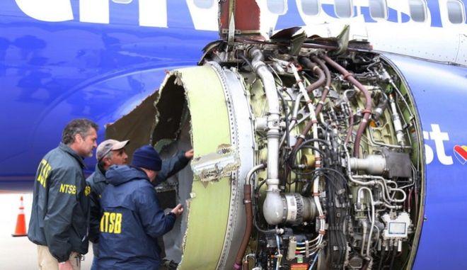 Ο κινητήρας που εξερράγη στην μοιραία πτήση της Southwest Airlines