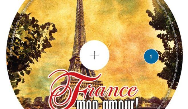 Ύμνος στο γαλλικό τραγούδι με την Espresso του Σαββάτου