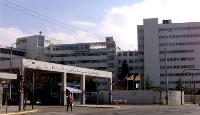 Μονάδες του ΟΚΑΝΑ εγκαθίστανται στα στρατιωτικά νοσοκομεία