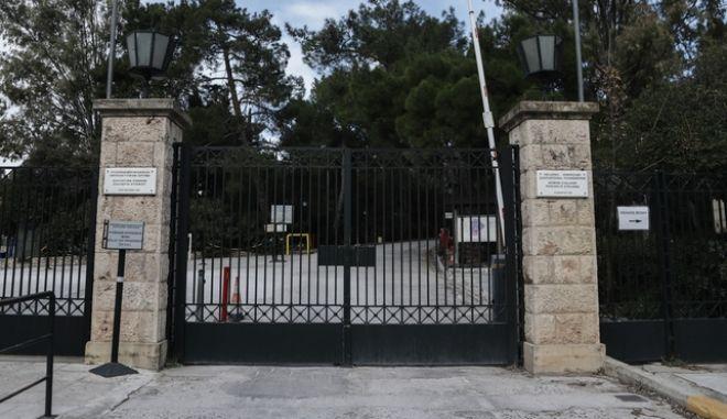 """Κλειστό το κτήριο των Κολλεγίων Αθηνών και Ψυχικού καθώς και το Νηπιαγωγείο """"I. M. KAPPAΣ"""", που βρίσκονται στο Παλαιό Ψυχικό Αττικής"""