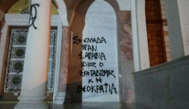 Αναρχικοί έγραψαν συνθήματα σε εκκλησίες εναντίον του Αμβρόσιου