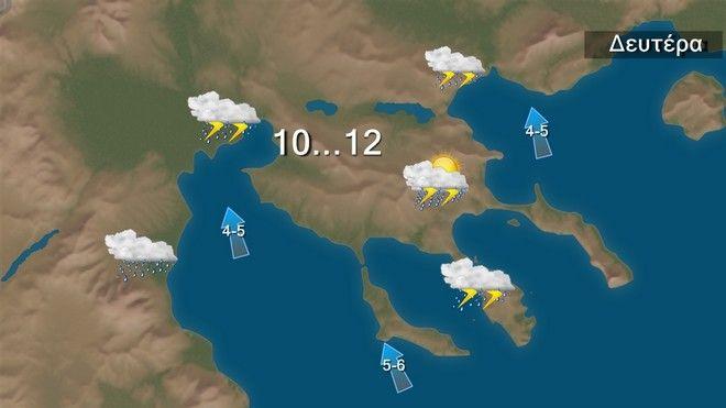 Βροχές και καταιγίδες - Μικρή πτώση της θερμοκρασίας