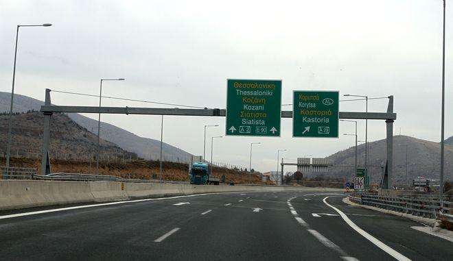 Στιγμιότυπο από την Εγνατία Οδό. (EUROKINISSI/ΝΙΚΟΣ ΚΑΛΛΙΑΡΑΣ)