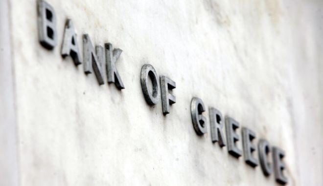 Τράπεζες: Δημοσιεύτηκε το ΦΕΚ για την παροχή 12 δισ. εγγυήσεων στον Ηρακλή ΙΙ