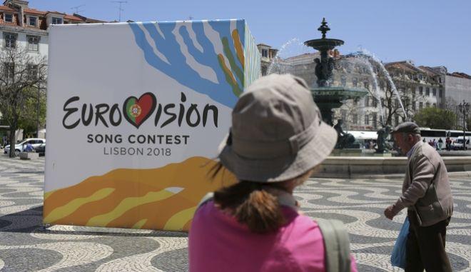 Η Λισαβόνα κινείται στους ρυθμούς της Eurovision, με τον τελικό να είναι προγραμματισμένος για το Σάββατο 12 Μαΐου