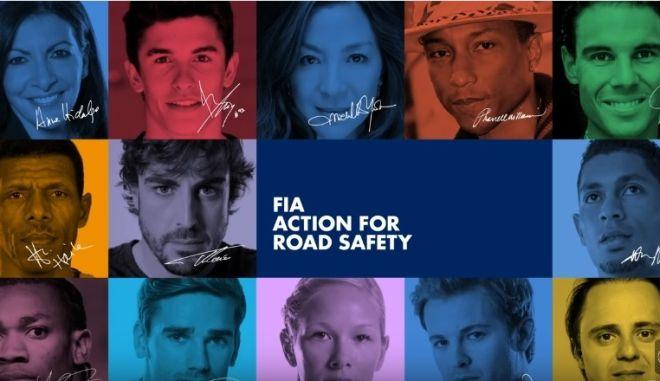 Σπουδαίοι αθλητές στέλνουν το δικό τους μήνυμα για την οδική ασφάλεια