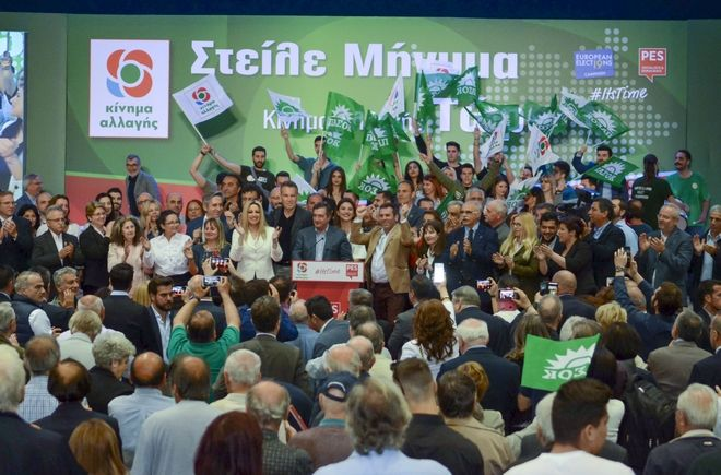Η πρόεδρος του ΚΙΝΑΛ Φώφη Γεννηματά στην προεκλογική ομιλία της στο Βελλίδειο της Θεσσαλονίκης
