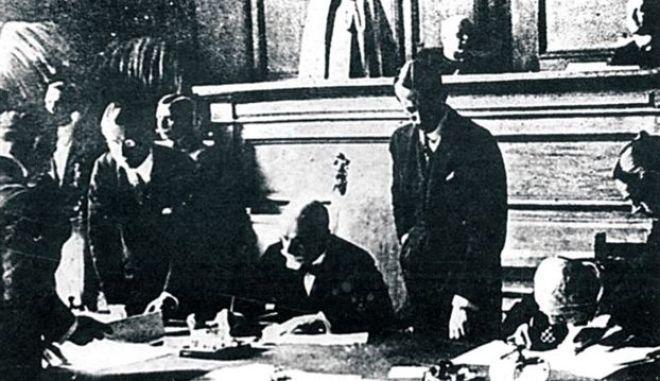 ΣΑΝ ΣΗΜΕΡΑ: 93 χρόνια από την υπογραφή της Συνθήκης της Λωζάνης