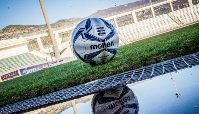 Η μπάλα της Super League