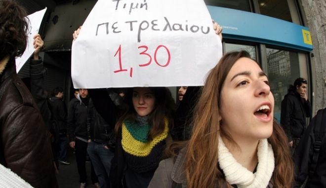 Μέλη της νεολαίας του ΣΥΡΙΖΑ συγκεντρώθηκαν την Τρίτη 5 Μαρτίου 2013, έξω από το υπουργείο Οικονομικών διαμαρτυρόμενοι για την τιμή του πετρελαίου θέρμανσης και το θάνατο των δυο φοιτητών στη Λάρισα. Με συνθήματα κατά της ανεργίας και της υψηλής τιμής του πετρελαίου έριξαν και κάρβουνα μπροστά από το υπουργείο.  (EUROKINISSI/ΤΑΤΙΑΝΑ ΜΠΟΛΑΡΗ)