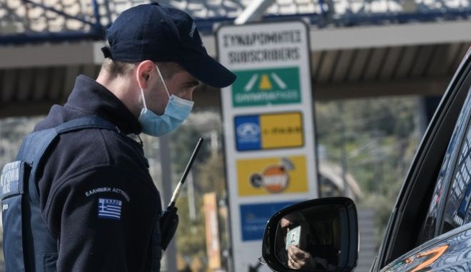 Πώς έφτασε σε αυστηρότερο lockdown η Δυτική Αττική - Είχαν σημάνει συναγερμό οι λοιμωξιολόγοι