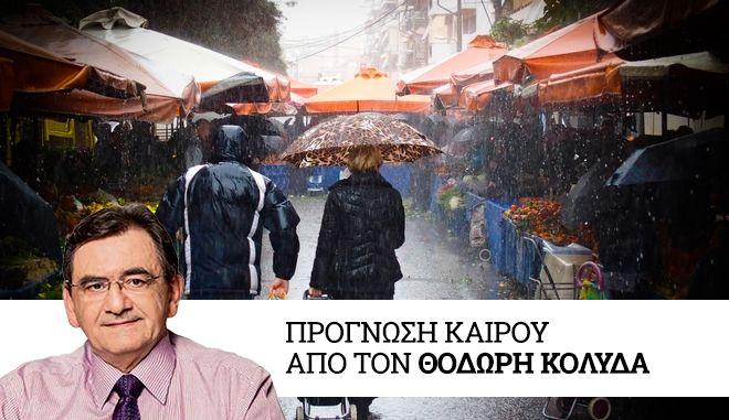 Καιρός: Τοπικές βροχές και ενίσχυση νοτιάδων το Σάββατο
