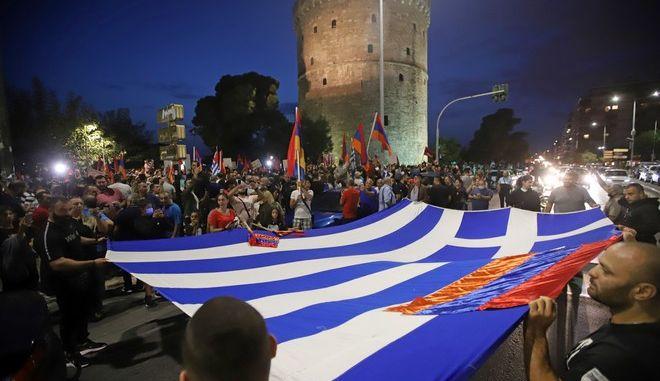 Θεσσαλονίκη: Διαδήλωση Αρμενίων για τις συγκρούσεις στο Ναγκόρνο Καραμπάχ