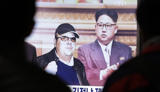 A TV screen shows pictures of North Korean leader Kim Jong Un and his older brother Kim Jong Nam, left, at the Seoul Railway Station in Seoul, South Korea, Tuesday, Feb. 14, 2017. Malaysian officials say a North Korean man has died after suddenly becoming ill at Kuala Lumpur's airport. The district police chief said Tuesday Feb. 14, 2017 he could not confirm South Korean media reports that the man was Kim Jong Nam, the older brother of North Korean leader Kim Jong Un.  (AP Photo/Ahn Young-joon)