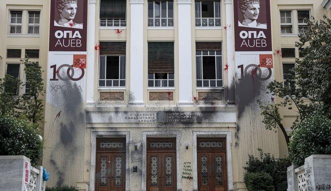 Οικονομικό Πανεπιστήμιο Αθηνών, πρώην ΑΣΟΕΕ