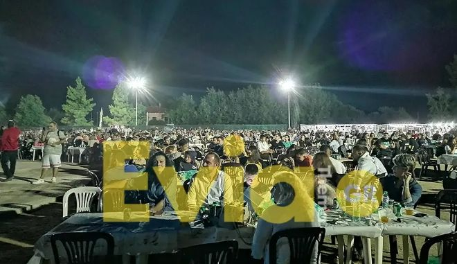 Καθενοί Ευβοίας: Πάνω από 2.000 άτομα σε πανηγύρι ομάδας