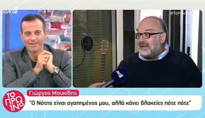 Ο Γιώργος Μουκίδης εξηγεί τους λόγους που απαγορεύει στον Νότη Σφακιανάκη να ερμηνεύει τραγούδια του