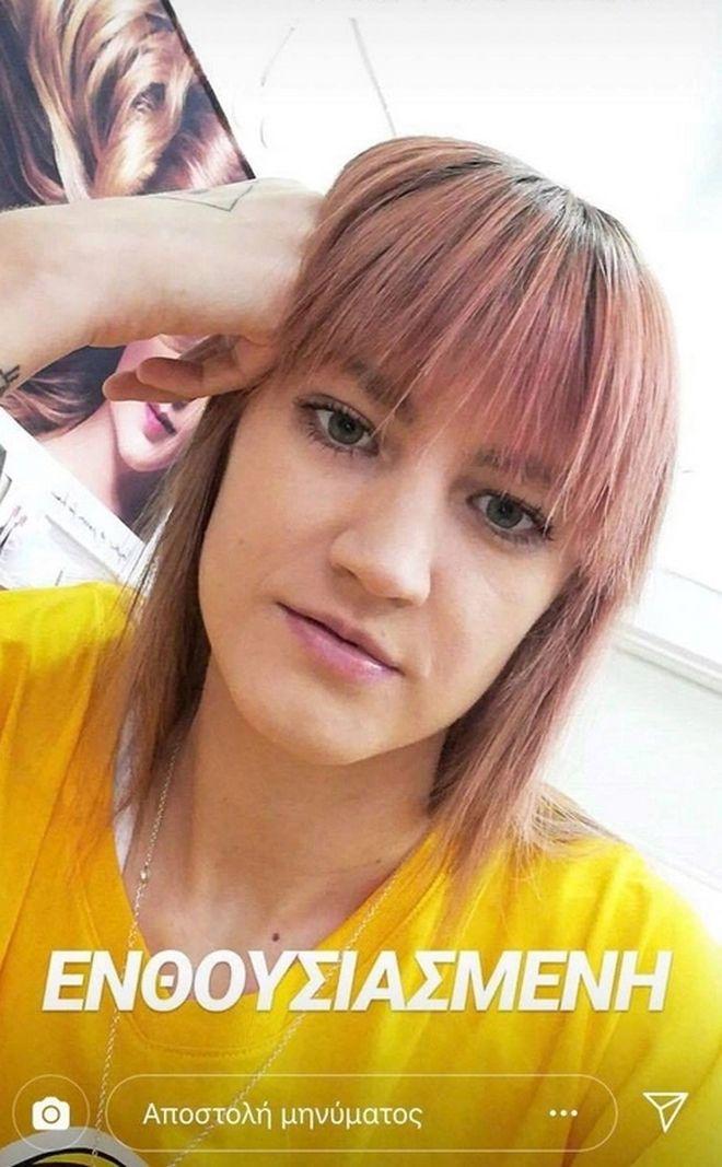 Ειρήνη Ερμίδου - GNTM: Έβγαλε τα extensions και έβαψε τα μαλλιά της ροζ