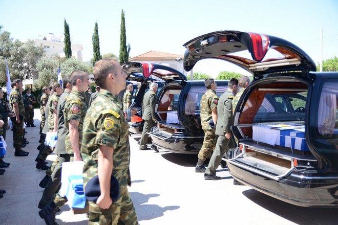 Η Κύπρος κατευόδωσε τους πεσόντες του Noratlas